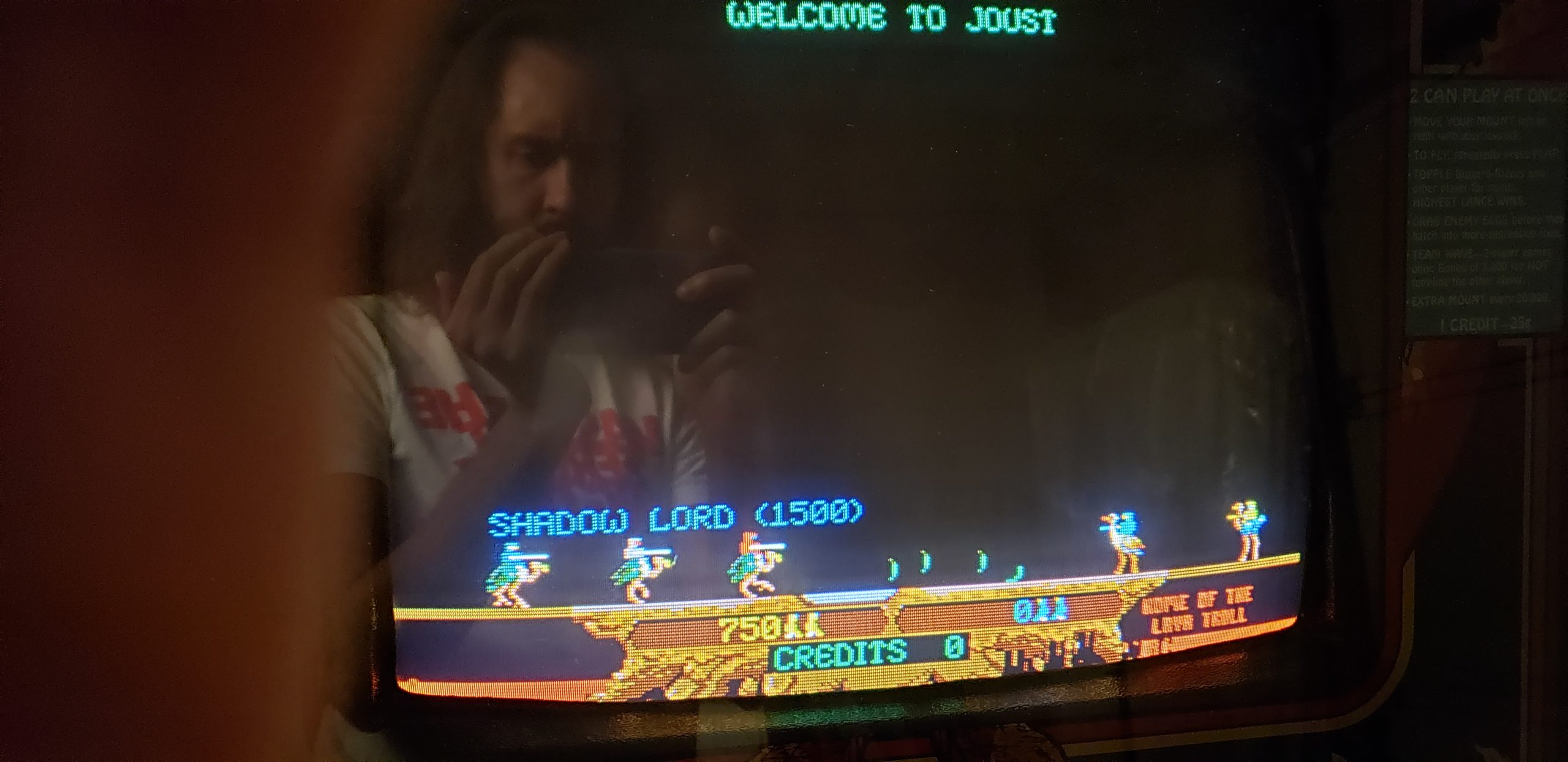 Joust screen with graphical glitch