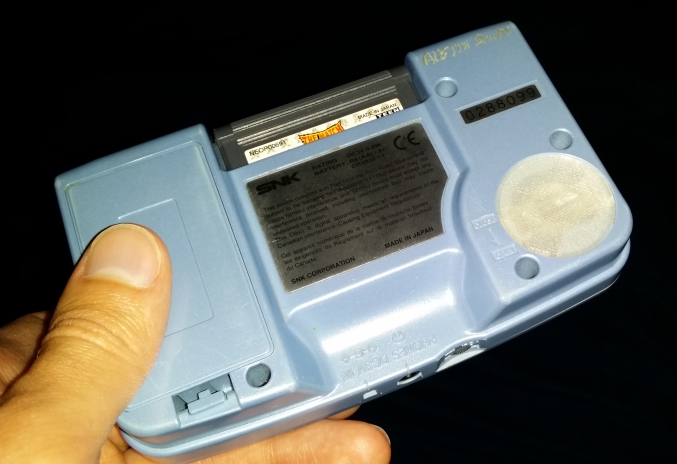 neo geo pocket color sub battery cover